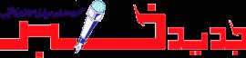 jadidkhabar.com